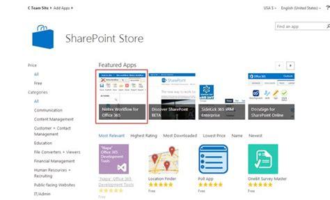 nintex workflow for office 365 install nintex workflow in sharepoint 2013