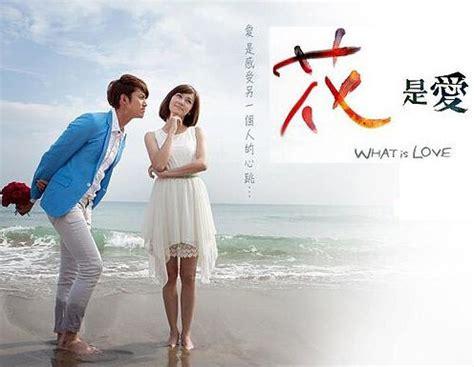 film cina waking love up chris wu movies chinese movies