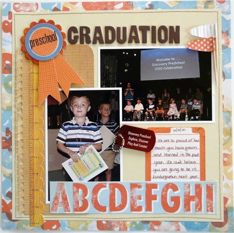 scrapbook layout graduation layout preschool graduation creation station