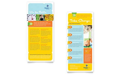 free rack card template free rack card template sle rack card exles
