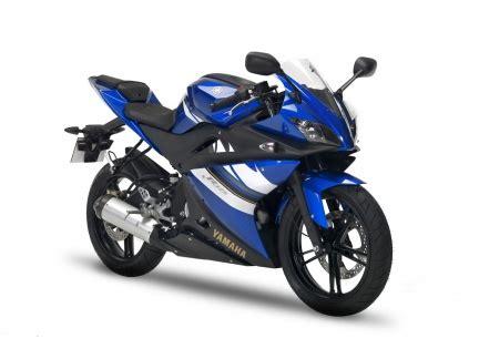 yamaha r125 a 125cc bike. | extra power....