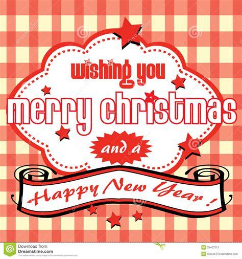 christmas   year greeting stock image image