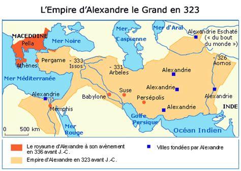 1407527355 rome antique l epopee d un alexandre le grand ii les conqu 234 tes et l 233 clatement de