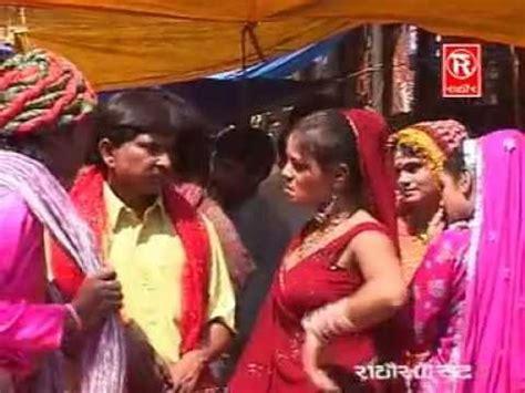 Tuti Baju Band Lyrics mero kho gayo baju band म र ख ग य ब ज ब द kela devi geet