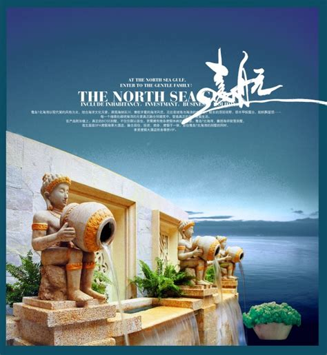 voyage statue psd creative real estate ads creative