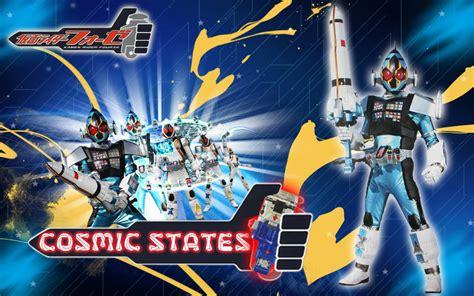 Rhs Kamen Rider Fourze Cosmic hw island level tournament o finals generalvan vs falbium