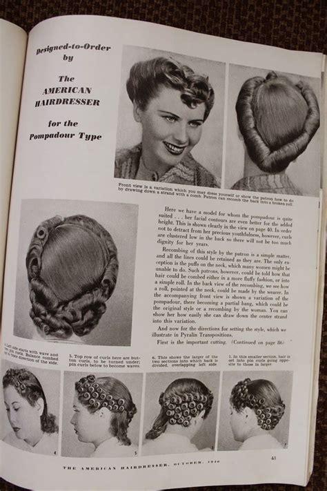 hairstyles queue curl hair