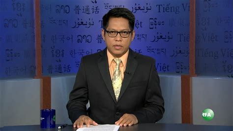 atl sept 24 29 2015 youtube rfa burmese tv program september 24 2015 youtube