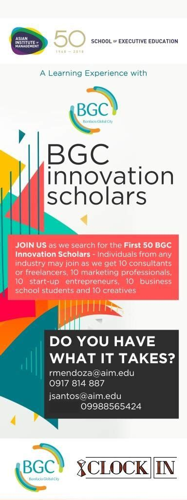 Bgc Trust Mba Admission by Aim And Bgc Launch Fellowship Program To Build Ecosystem