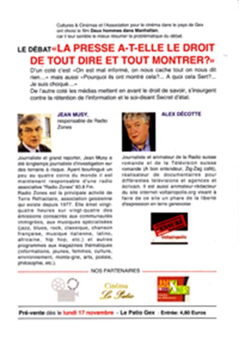 Cinema Le Patio Gex by Les Jeudis 11 25 Juillet 224 21h