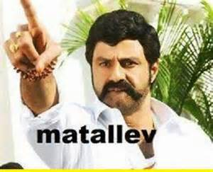 comment photos in telugu matallev telugu comment photo funny comment pictures