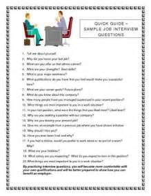 Job Interview Resume Format by Job Interview Questions Job Interview Questions Sample