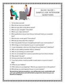 Sample Essay Question For Job Interview Job Interview Questions Job Interview Questions Sample