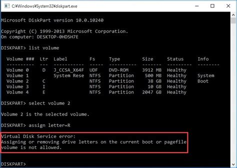 diskpart format and assign drive letter diskpart仮想ディスクサービスエラーを修正する最も良い方法