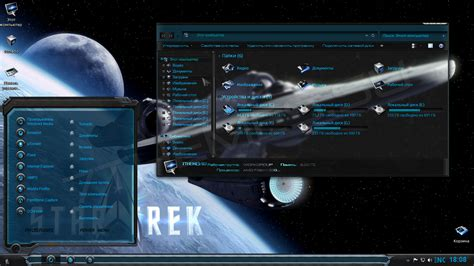 star trek themes for windows 8 1 тема quot star trek quot для windows 8 8 1
