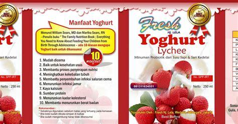 desain kemasan sirup desain label kemasan yoghurt rasa lychee umi hilwa
