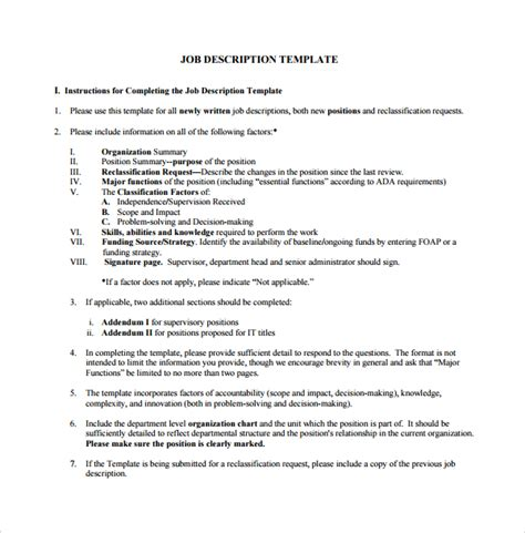 work profile template sle description template 9 free documents