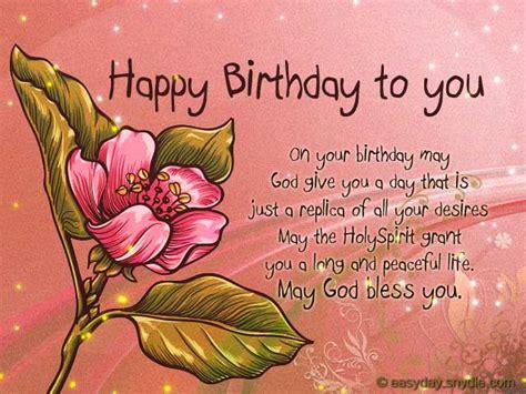 Happy Birthday Wishes Religious Christian Birthday Wishes Easyday