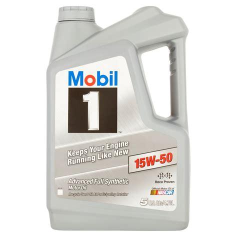 mobil 1 15w 50 synthetic motor 5 qt 071924449343