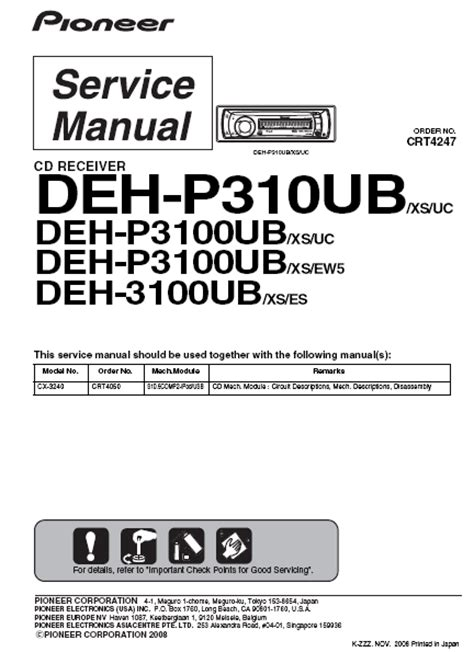 pioneer deh p3100ub wiring diagram get free image about