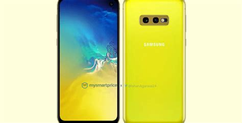 samsung galaxy s10e revealed in vibrant canary yellow color scheme