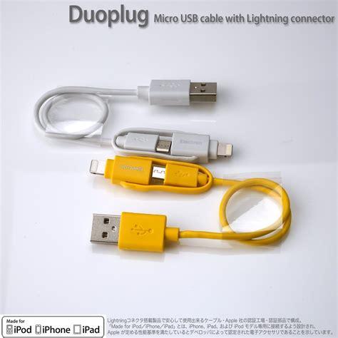Monocozzi Duoplug Micro Usb Lightning 20cm With Mfi マイクロソリューション apple mfi認証 duoplug micro usb cable with lightning connector lightning 変換コネクタ