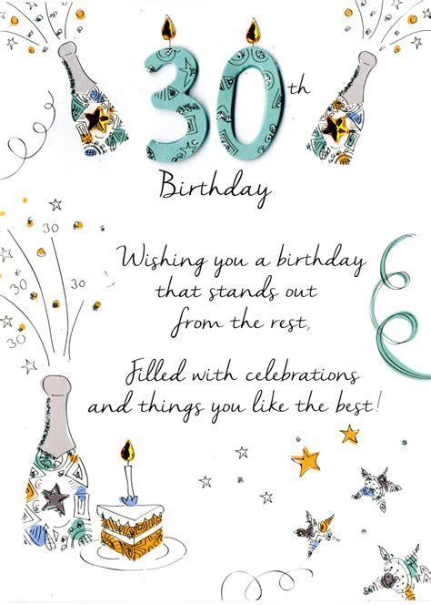 Male 30th Birthday Greeting Card   Cards