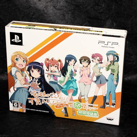 psp theme oreimo my little sister can t be this cute oreimo psp