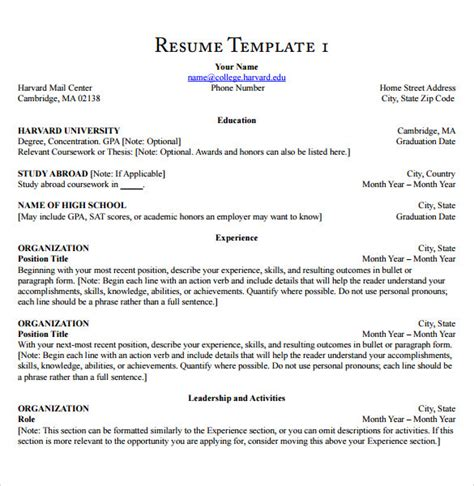 application letter icu graduate nursing cover letter picu cover letter sle
