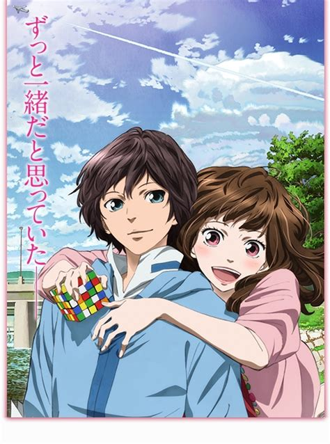 download film anime full movie hal movie zerochan anime image board