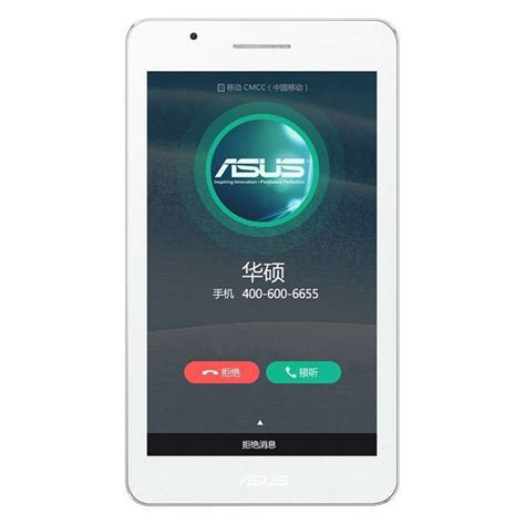Android Asus Ram 1gb asus fe171mg 3g android 4 4 7 quot tablet pc w 1gb ram 8gb rom white free shipping dealextreme