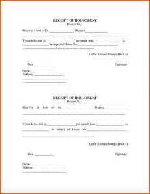 House Rental Receipt Template Doc 658310 Doc12751650 Free House Rent Receipt Format