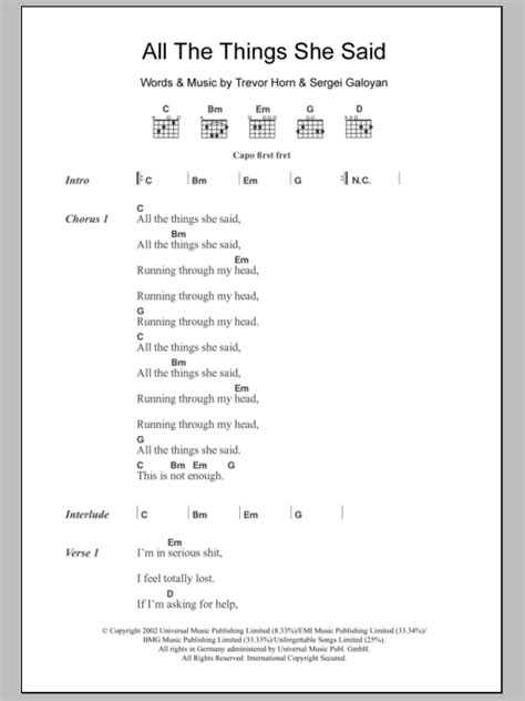 tattoo lyrics all the things she said all the things she said by t a t u guitar chords lyrics