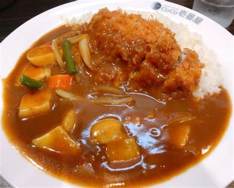 Coco Ichibanya Halal | mr sato goes halal at new coco ichibanya that caters to