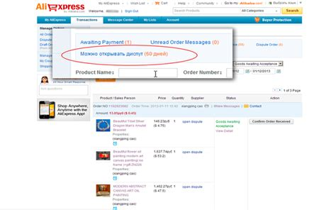 aliexpress tracking aliexpress tracking add ons for firefox