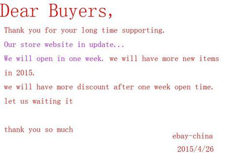 ebay china negozio per piccoli ordini i pi 249