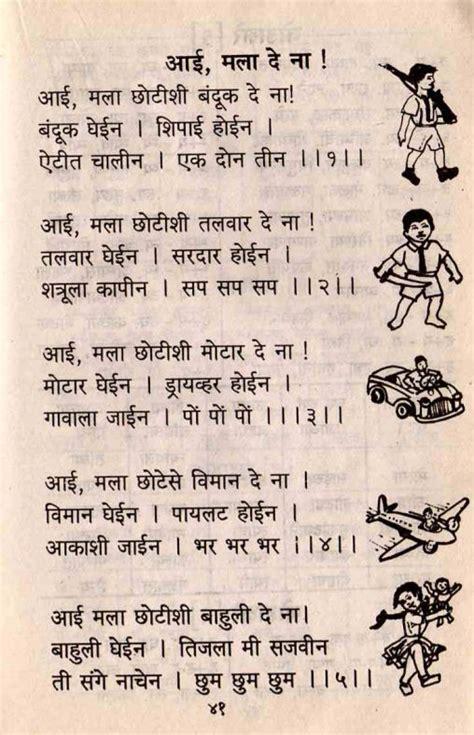 marathi sambhog katha to read aai mulga marathi zavazavi katha