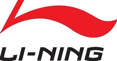 Raket Lining Uc 3000 daftar harga raket li ning terbaru dan terlengkap
