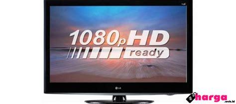 Led Tv Merk Lg harga lcd dan led tv 32 inch merk lg daftar harga tarif