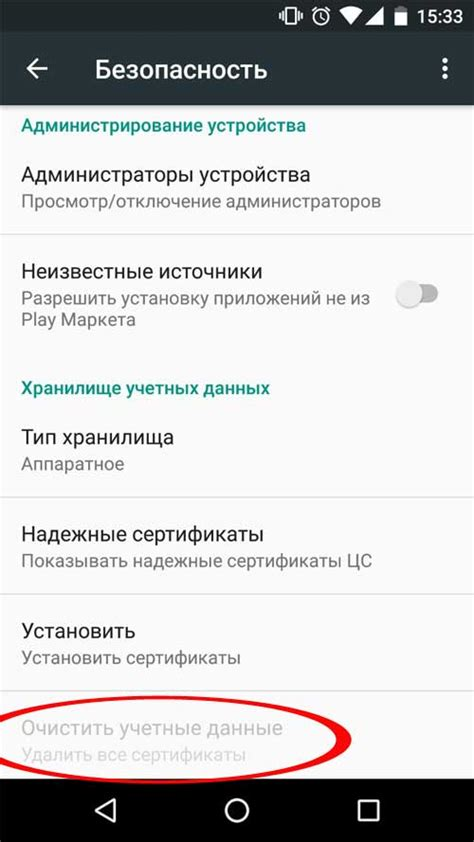 android pattern disabled by admin запрещено администратором как устранить проблемку на android