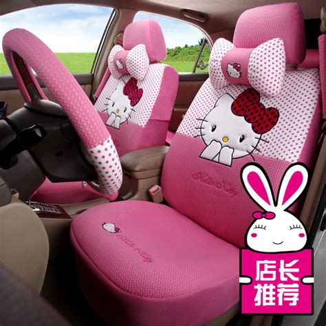 hello kitty bench seat covers leopard print car seat covers promotion shop for