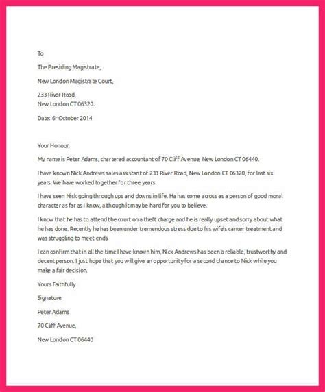 best photos of recommendation letter to judge template sample