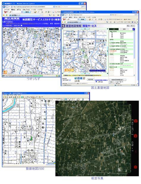 gis mapping companies 株式会社ジオ 簡易gisサービス