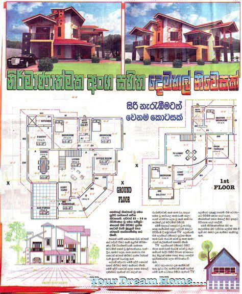 home design plans sri lanka architectural house plans sri lanka modern architecture