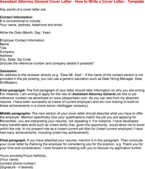 general cover letter greeting generic salutation cover letter
