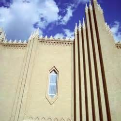Awesome Catholic Churches In Tulsa Ok #5: Ls.jpg