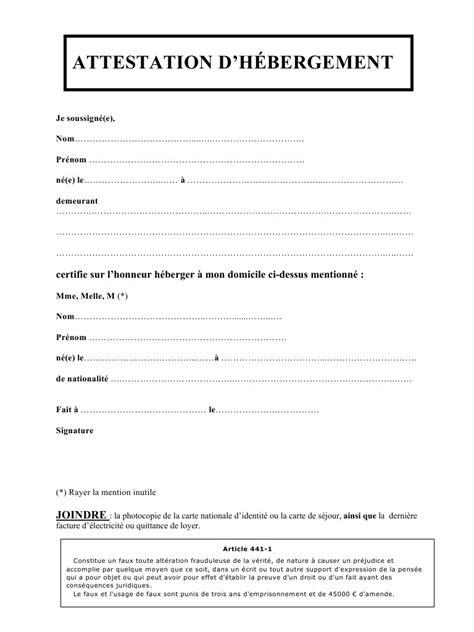 attestation h 233 bergement doc par jacques attestation