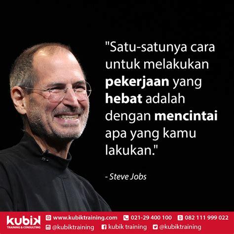 quotes motivasi organisasi gigih inspire