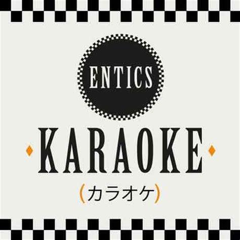 testo single entics karaoke testo e ufficiale nuove canzoni