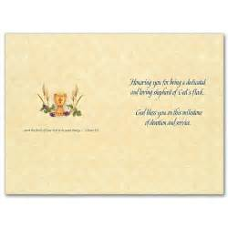 best gift for ordination of a priest party invitations ideas
